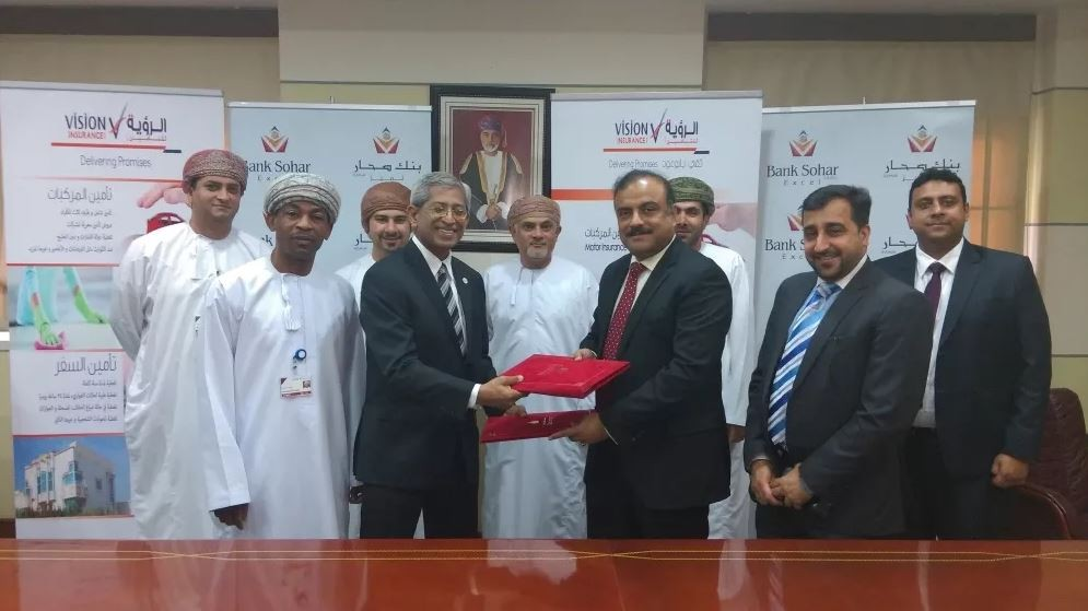 Bank Sohar Aggrement Signing
